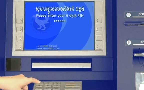how to put money in bank account through atm