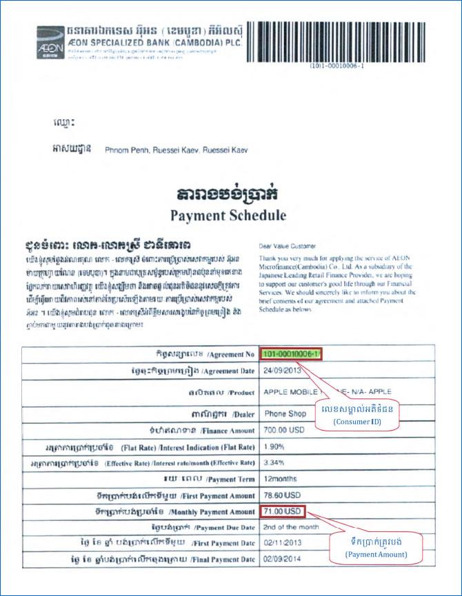 how to pay aeon credit card via maybank2u