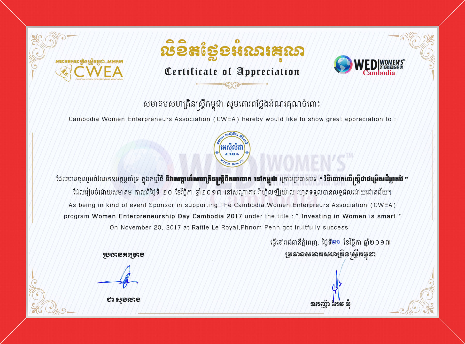 Certificate Of Appreciation For Sponsorship Template Yelom